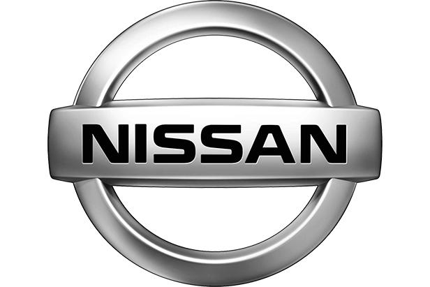 Nissan Córdoba